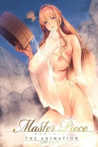 Master Piece The Animation ซับไทย จบแย้ว