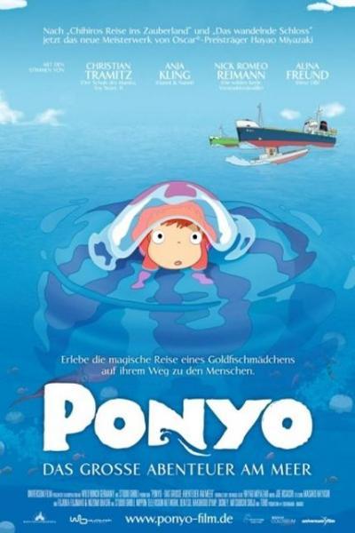 Ponyo ธิดาสมุทรผจญภัย 2009
