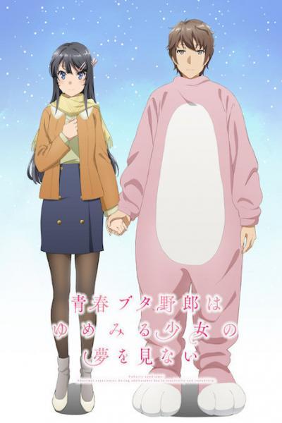 Seishun Buta Yarou wa Yumemiru Shoujo no Yume wo Minai – Movie ซับไทย