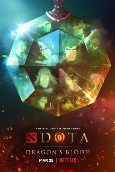 เลือดมังกร DOTA Dragons Blood (2021)