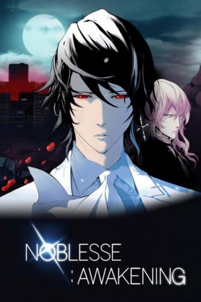 Noblesse: Awakening เดอะมูฟวี่