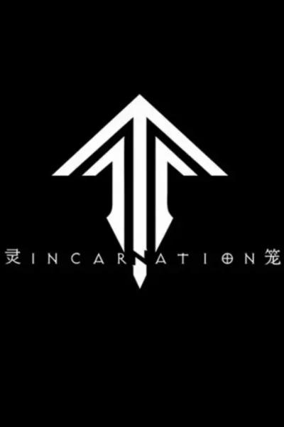 Spirit Cage Incarnation Final Season กำเนิดเกิดใหม่ ภาค3