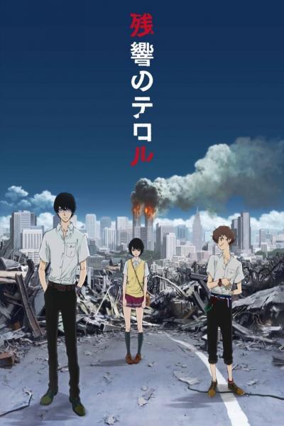 Zankyou no Terror ความหวาดกลัวในโตเกียว ซับไทย จบแล้ว