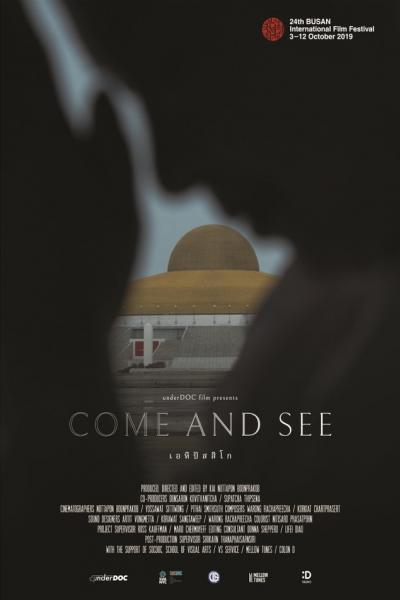 come and see เอหิปัสสิโก(2021)