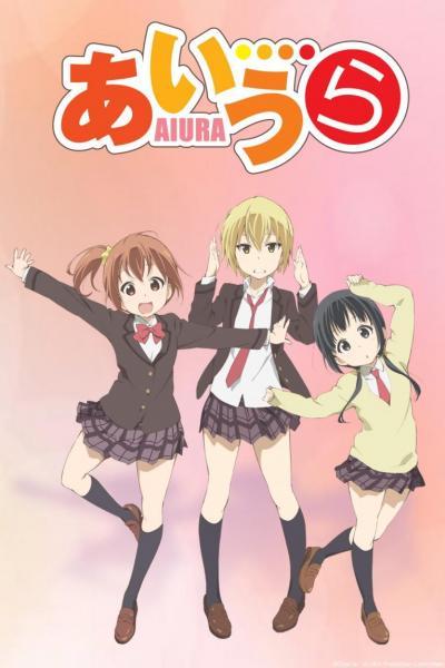 Aiura อาอิอุระ