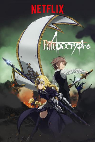 Fate Apocrypha มหาสงครามจอกศักดิ์สิทธิ์ ซับไทย จบแล้ว